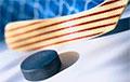 Белорусы на драфте НХЛ: кого будут выбирать?