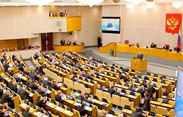 Дзяржаўная дума РФ прыняла закон аб ізаляцыі Рунэту