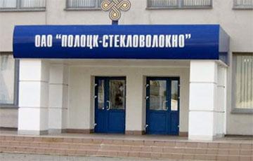Працаўніца-страйкоўка «Полацк-Шкловалакно»: Дзівосныя беларусы абавязкова перамогуць!