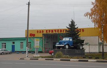 «Кричевгрузавто» признали банкротом