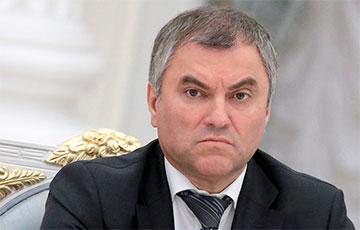 Председатель Госдумы вновь предложил изменить Конституцию РФ