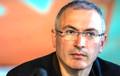 Михаил Ходорковский создал группу помощи гражданскому обществу в России