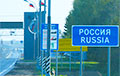 Belarus Left Open Border Only With Russia