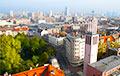 Особая экономическая зона Катовице - лучшая в Европе