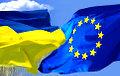 Катарина Матернова: Уровень отношений Украины и ЕС сейчас высок как никогда