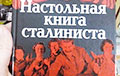 """Stalinist's Desk Book"" Is Sold In Minsk Store"