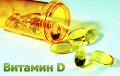 Кардиолог рассказал, как часто белорусам надо принимать витамин D