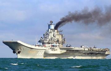 СМИ: «Кузя» — важный элемент российской военно-морской стратегии