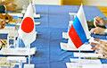 Sankei: Японии пора перестать малодушничать по отношению к России