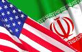 Власти Ирана отказались от переговоров с США на любом уровне