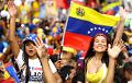 Италия призвала к неотложным выборам в Венесуэле