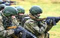 Slavic Brotherhood Military Exercises to Be Held in Belarus