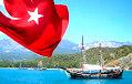 Турцыя спрасціла візавы рэжым для шэрагу краін Еўропы