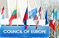 Совет Европы вернул России право голоса в ПАСЕ