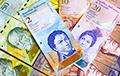 Венесуэла встречает второй срок Мадуро инфляцией в 1 700 000%