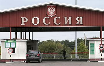 РФ установит международный пункт пропуска на границе с Беларусью