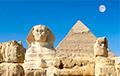 Ученые выяснили, как египтяне доставляли гигантские блоки к пирамиде Хеопса
