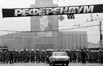 Завершить импичмент Лукашенко