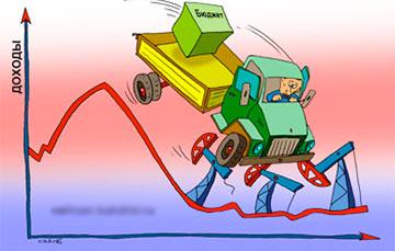 Минэкономики: ВВП упадет на 3%
