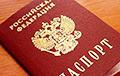 Обнаружены паспорта офицеров ГРУ, выданные на вымышленные имена
