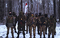 Military Commission Of Belarusian National Congress Created