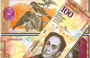 Расея будзе друкаваць грошы для Венесуэлы