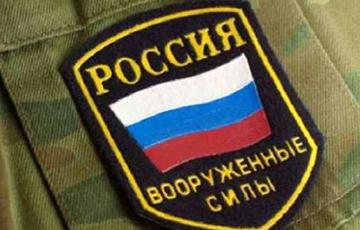 Business Insider: Армия России часто страдает от аварий из-за своих чрезмерных амбиций