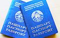 Подростку из Витебска отказали в паспорте серии РР для репатриации