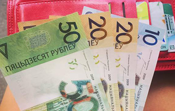 Почти 70% вакансий в Беларуси предлагают зарплату менее 465 рублей