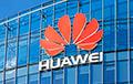 ЦРУ: Huawei фінансуецца кітайскай выведкай
