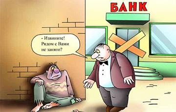 Госбанки могут обрушить финансовую систему Беларуси?