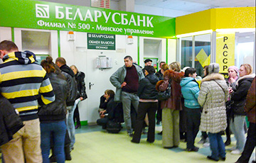 Currency Market Innovations: Belarusians, Be Prepared