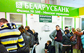 Belarusian Banks Ran out of Hard Currency?