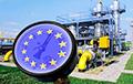 Цена на газ в Европе опустилась ниже $1000