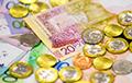 В Беларуси возникают заметные сложности с исполнением бюджетов