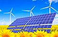 Испания полностью перейдет на «зеленую» электроэнергию к 2050 году