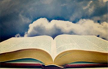 Во Владивостоке суд постановил уничтожить Библию