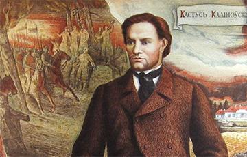 Каліноўскі і палітычнае нараджэньне Беларусі