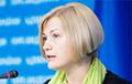 Ірына Герашчанка сыходзіць з «менскай групы»