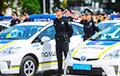 В Украине из-за смерти активиста уволили руководство полиции Винницкой области