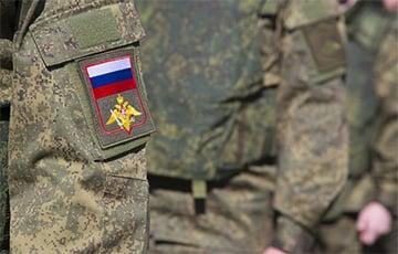 Россия заявила об отзыве своих военных из Венесуэлы