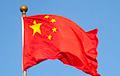Китайские «друзья» бросили режим Лукашенко?