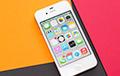 Apple запустила глобальный конкурс для студентов