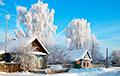 В Беларуси ночью будет до -16°С