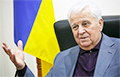 Краўчук назваў умовы вяртання ўкраінскай дэлегацыі ТКГ у Менск