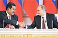 Мадуро собрался в Россию