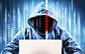 Китайские хакеры впервые атаковали Россию