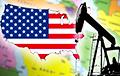Экспарт нафты ЗША вырас у пяць разоў