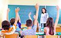 Выкладчыца: Вы не ўяўляеце, якія ролікі маглі б зняць у класе настаўнікі