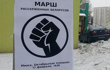 Николай Статкевич: Давайте вместе защищать себя